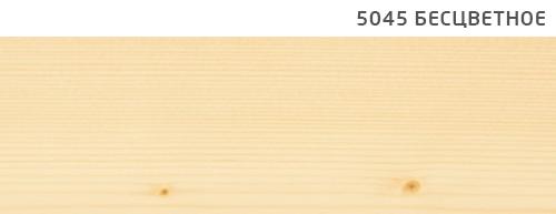 Водный лак (5045) 1л