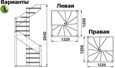 Лестница  ЛC-1.2хм Л  сосна под покраску (4 уп)