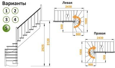 Лестница  К-003м/5   П  сосна (5 уп)
