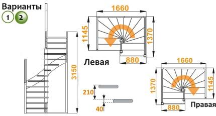 Лестница  К-005м/2  Л сосна (4 уп)