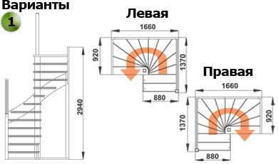 Лестница  К-005м/1  П сосна (4 уп)
