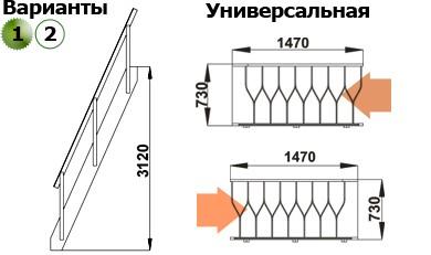 Лестница  К-007м/28   сосна (1 уп)