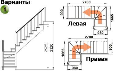Лестница  К-021м  Л  сосна (6 уп)