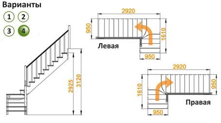 Лестница  К-031м/4 Л  сосна (5 уп.)