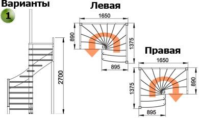 Лестница  ЛС-01м П new сосна (4 уп)