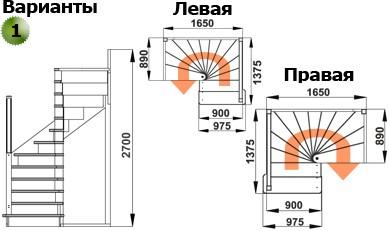 Лестница  ЛС-05м Л  сосна  (4 уп)