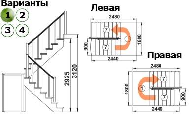 Лестница  К-004м/1  П  сосна (6 уп)