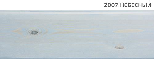 Ун. твердое масло 2007 Небесный (2044 43) 0,375л